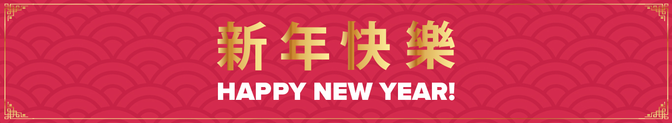 RUSU Chinese New Year campaign 2018-19